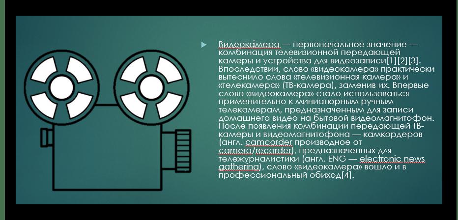Вариант с полной прозрачностью фото в PowerPoint