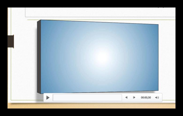Видео со специальным эффектом в PowerPoint