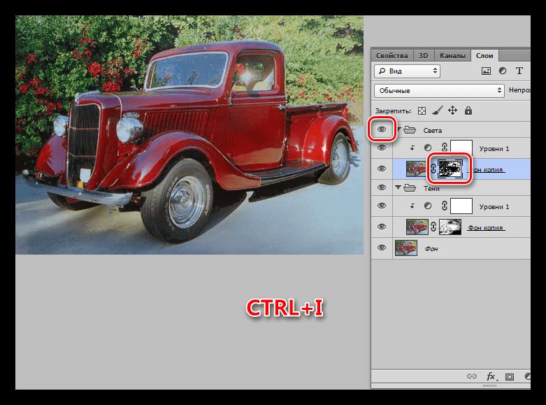 инвертировать фото в фотошопе