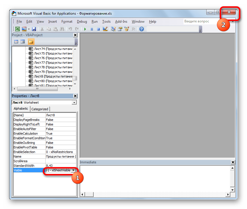 Включение видимости листа в редакторе макросов в Microsoft Excel
