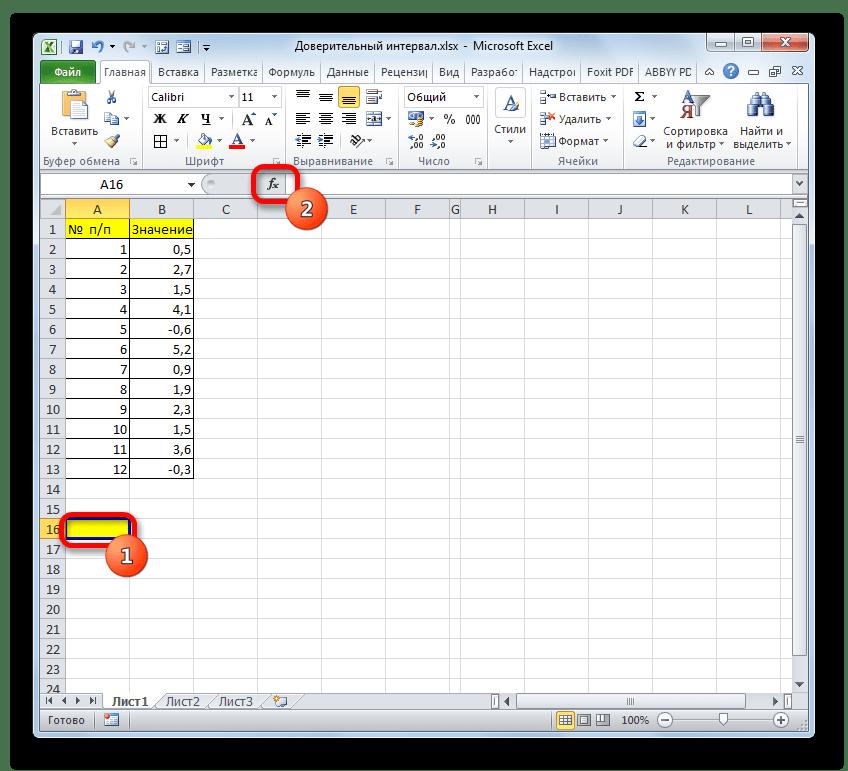 Вставить функцию в Microsoft Excel