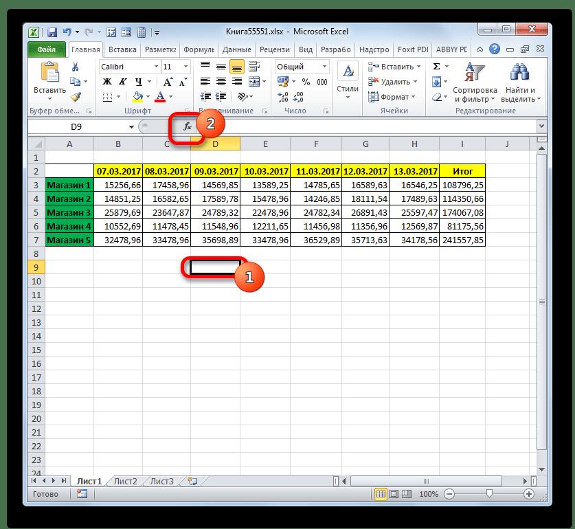 Вставить функцию в программе Microsoft Excel