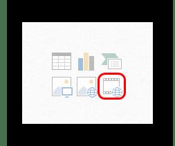 Вставка видео в область содержимого в PowerPoint