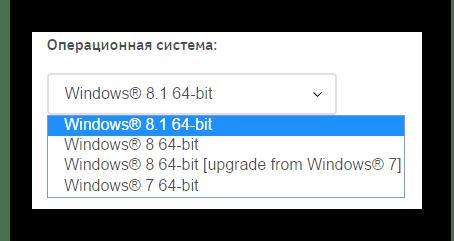 Выбираем ОС перед загрузкой драйверов на сайте Acer