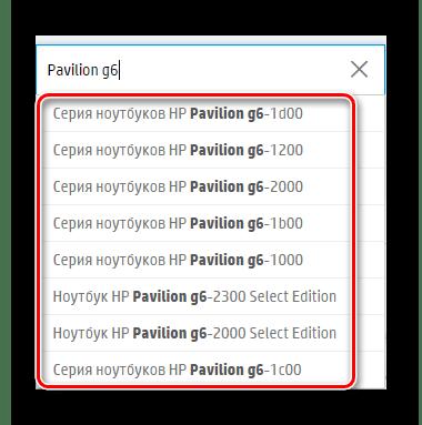 Выбираем серию ноутбука Pavilion g6 на сайте HP