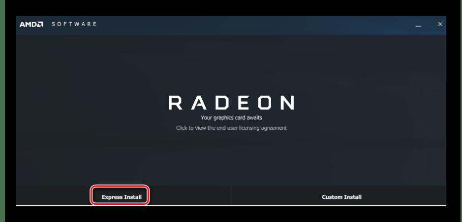 Выбираем тип установки драйверов для видеокарты Radeon 9600