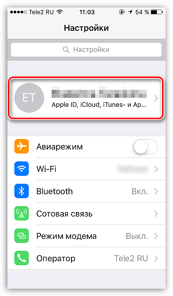 Выбор Apple ID