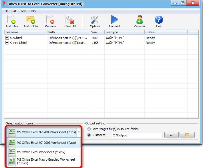 Выбор формата файла Excel в программе Abex HTML to Excel Converter