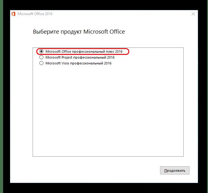 Выбор пакета программ для установки