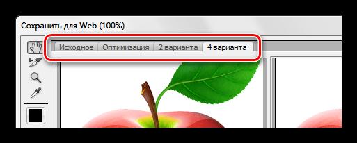 Выбор вариантов просмотра в окне настроек параметров сохранения гифки в Фотошопе