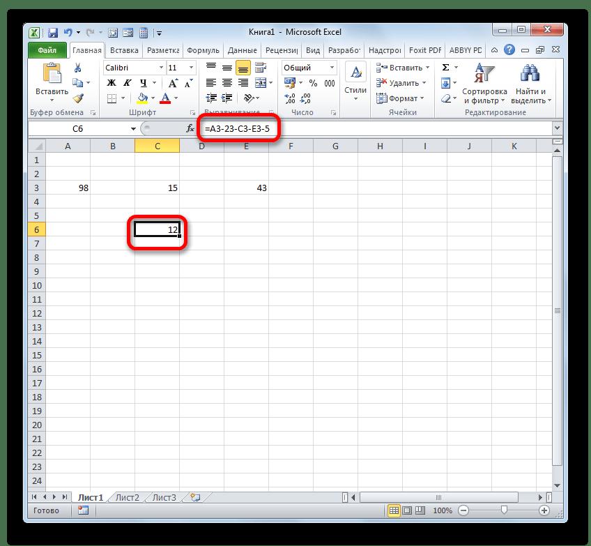 Вычитание чисел и ссылок на ячейки с числами в одной формуле в Microsoft Excel