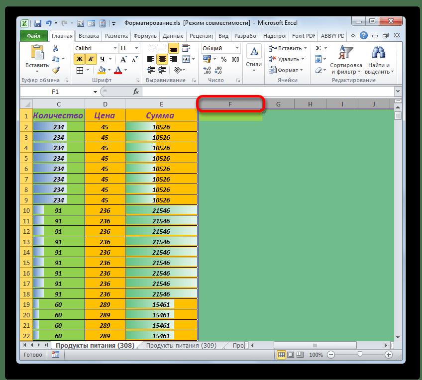 Выделение диапазонасправа от таблицы в Microsoft Excel