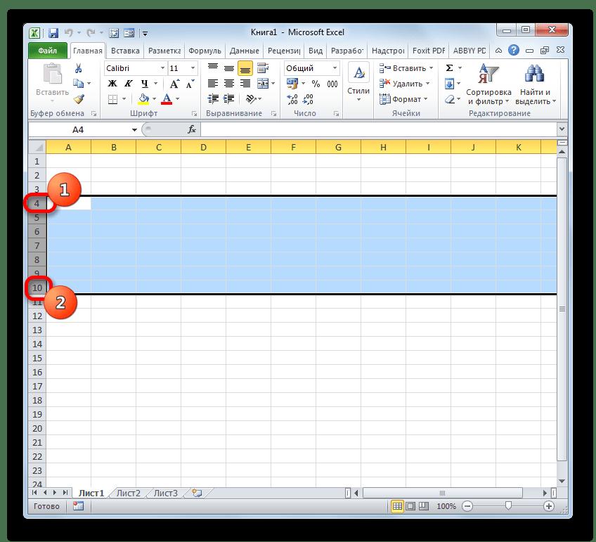 Выделение группы строк с помощью клавиши Shift в Microsoft Excel