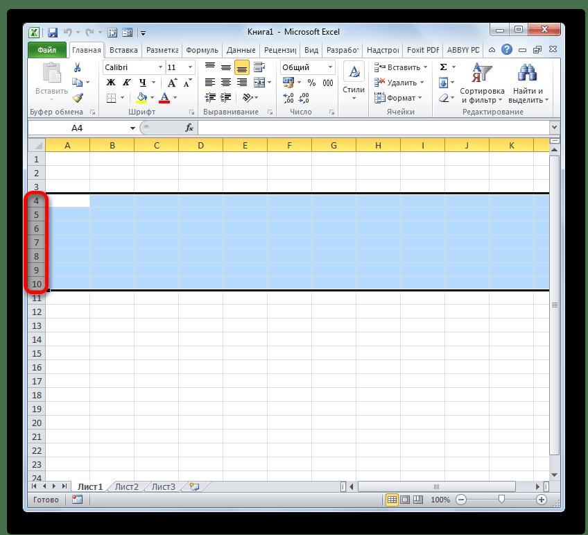 Выделение группы строк в Microsoft Excel