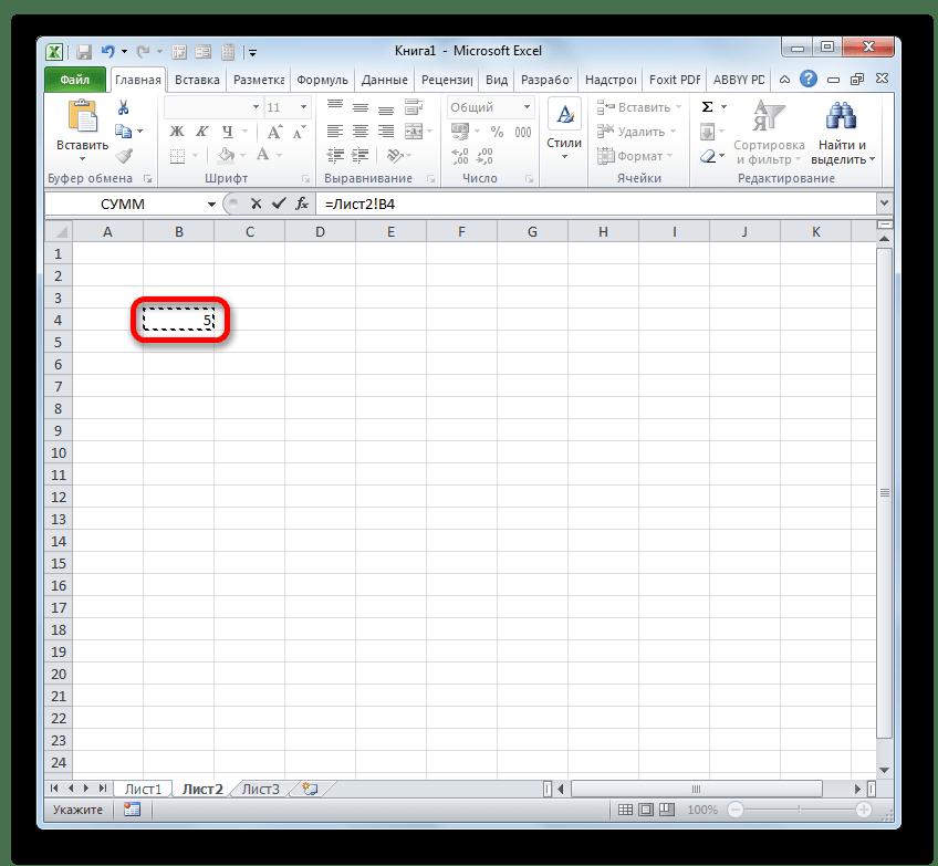 Выделение ячейки на другом листе в Microsoft Excel
