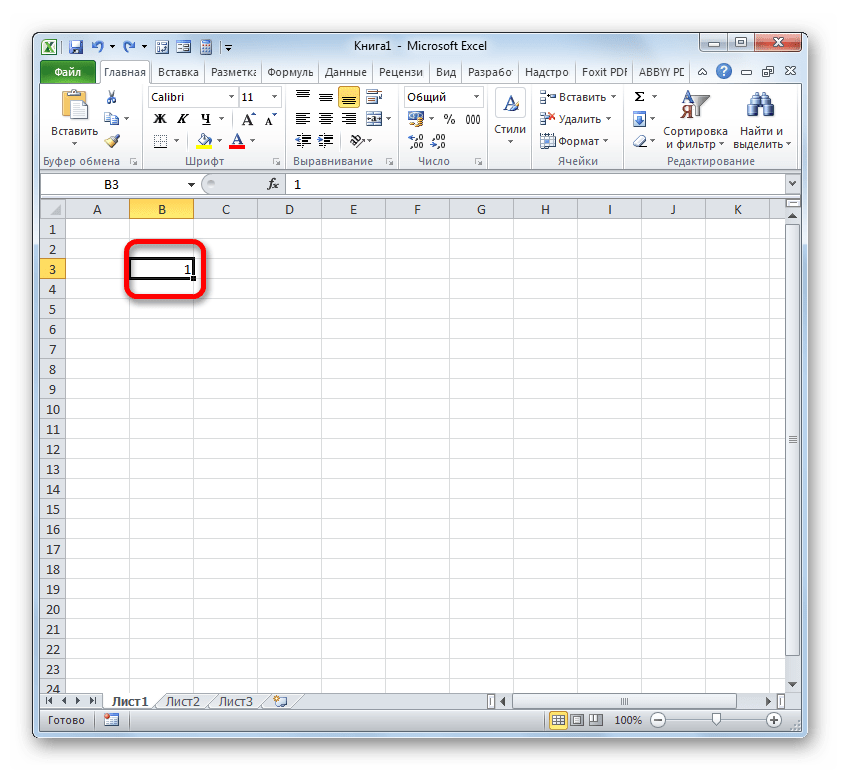 Выделение ячейки в Microsoft Excel
