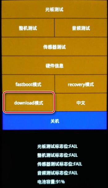 Xiaomi меню загрузки режим Download