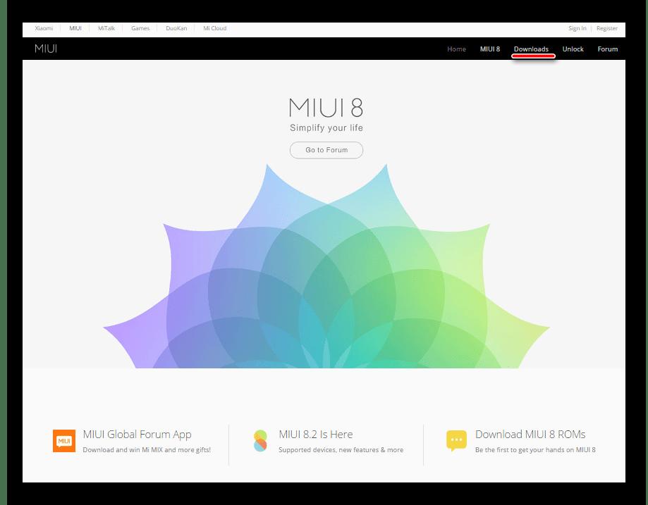Xiaomi официальный сайт