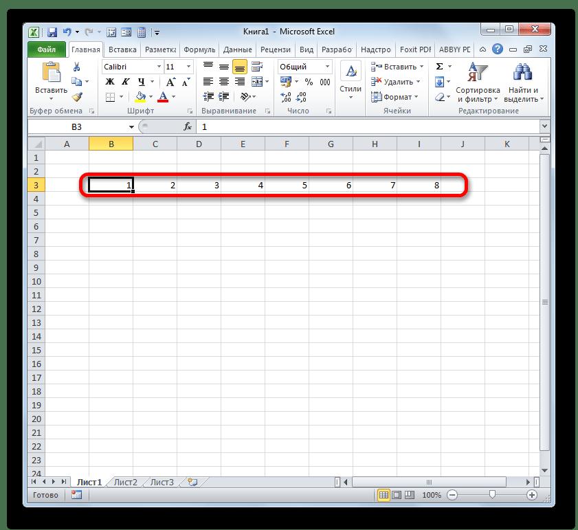 Ячейки пронумерованы по порядку с помощью прогрессии в Microsoft Excel