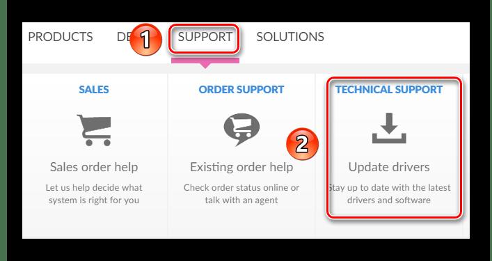 Заходим в раздел Update drivers на сайте Lenovo