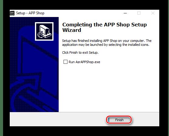 Закрываем окно программы установки ASRock