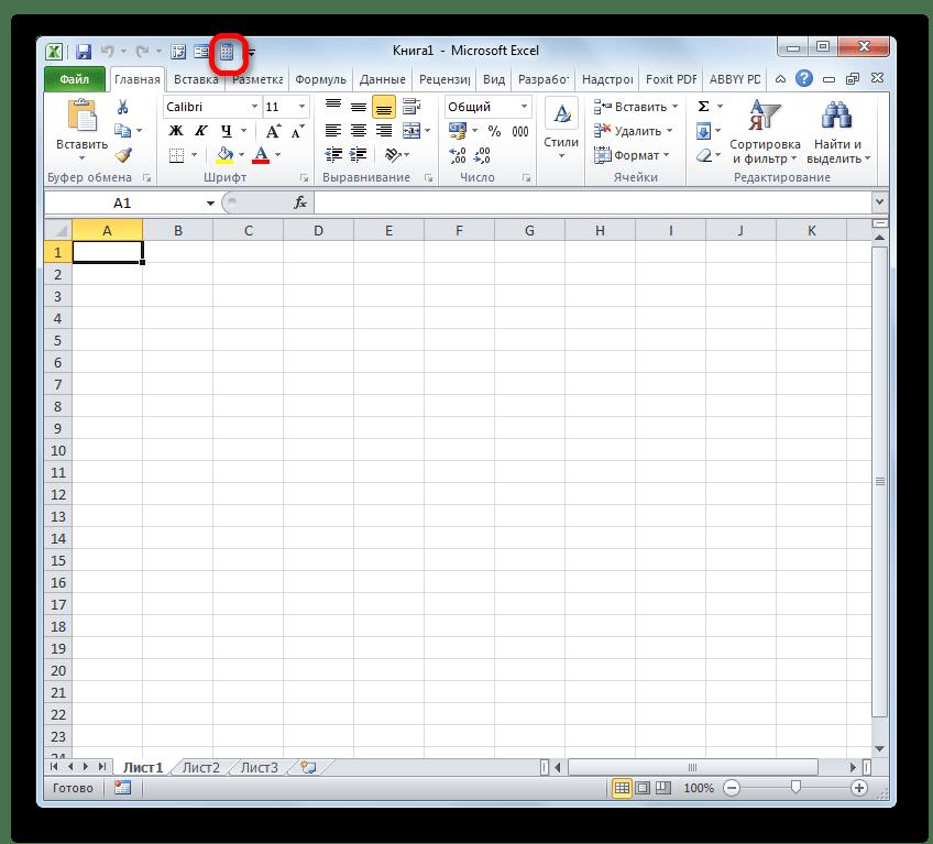 Запуск калькулятора в Microsoft Excel