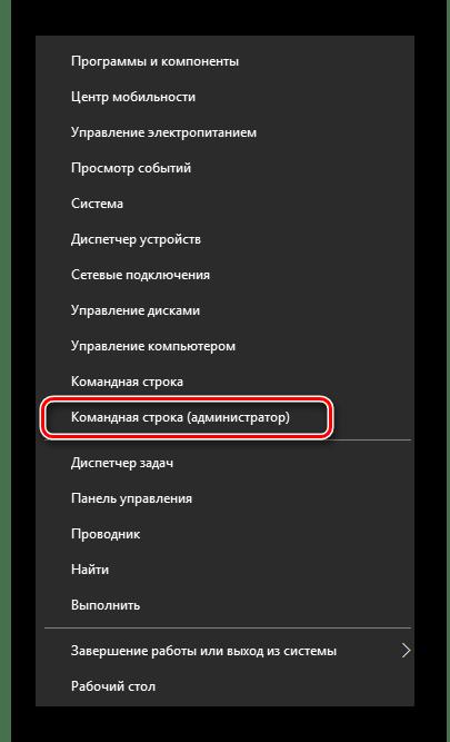 Как запаролить компьютер windows 10