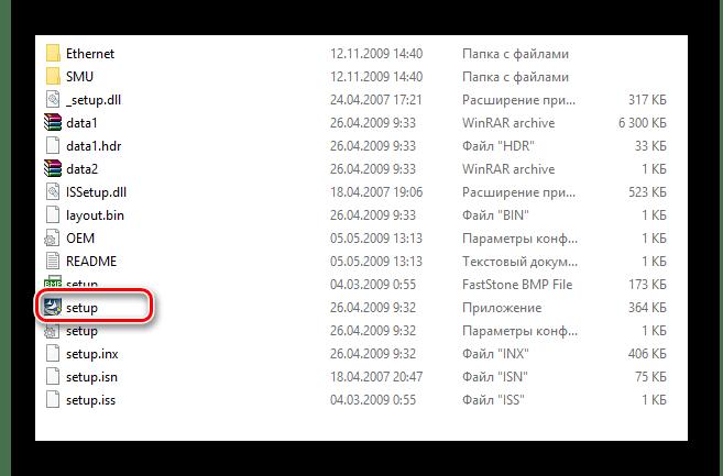 Запускаем установочный файл ПО ASRock