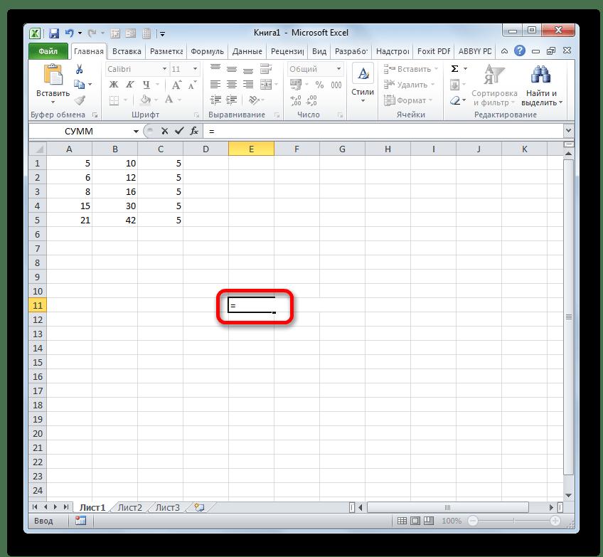 Знак равно в Microsoft Excel