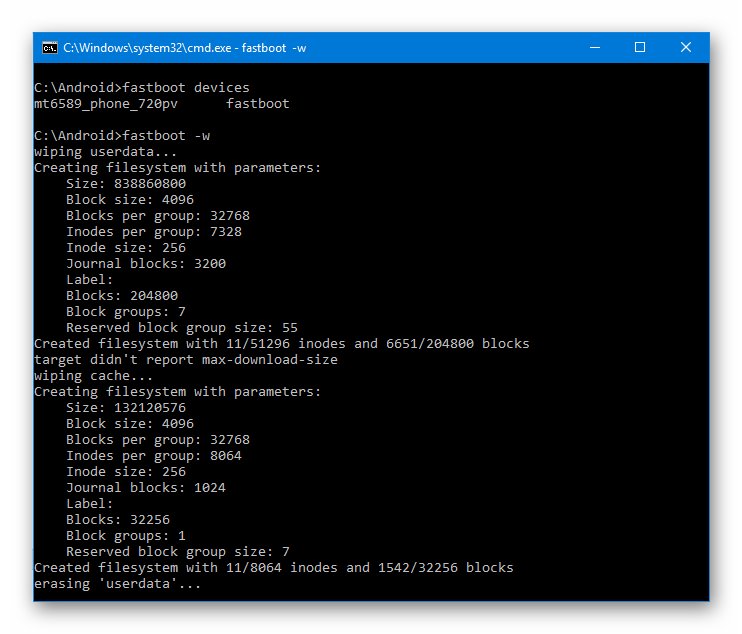 fastboot erase cache erase data