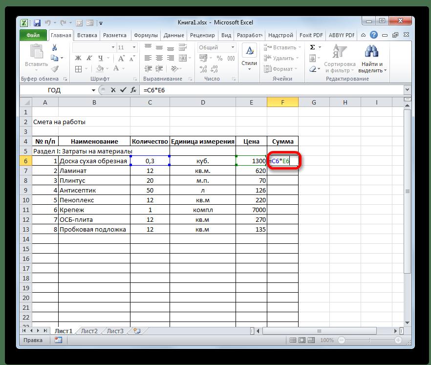 формула расчета суммы в Microsoft Excel