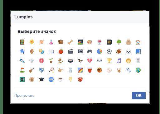 иконка группы Facebook