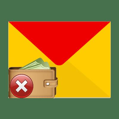 как удалить яндекс кошелек без удаления почты