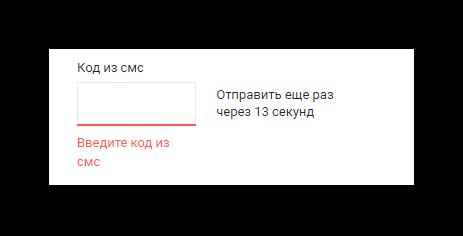 код для изменения пароля Рамблер