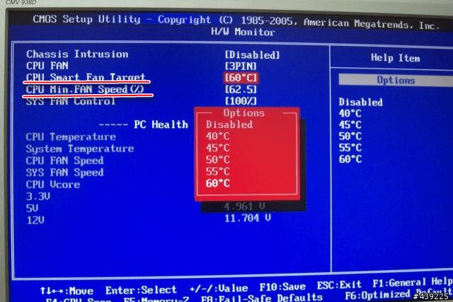 Настройка вентилятора в BIOS