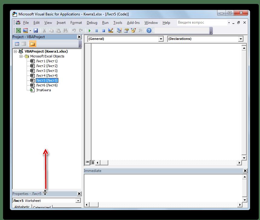 перетаскивание границ областей в редакторе макросов в Microsoft Excel