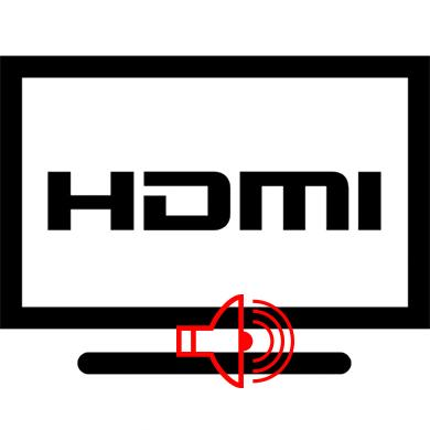 Подключение звука через HDMI