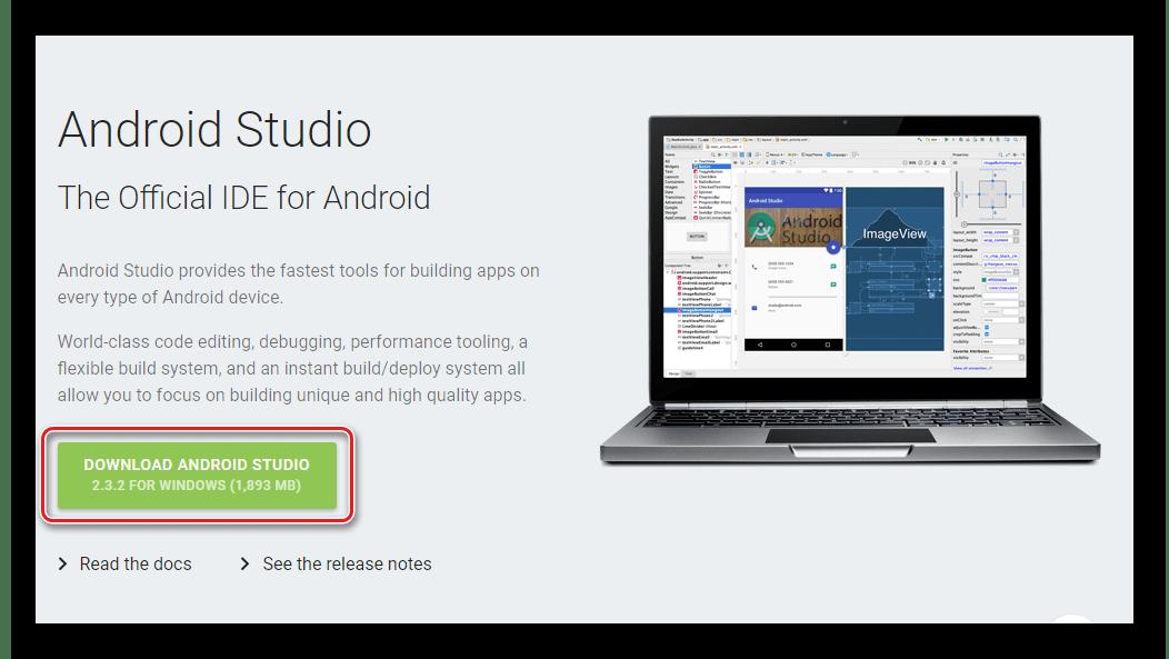 Allwiner A13 Скачать Android SDK