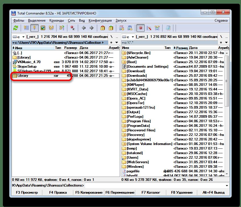 Архив RAR в Total Commander