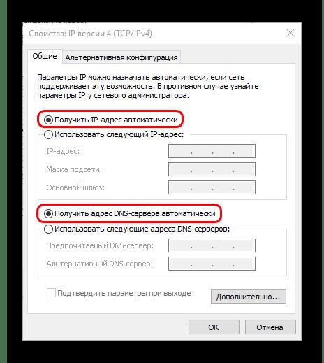 Автоматические параметры адаптеры