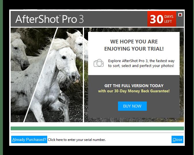 Банер напоминающий о пробной версии Corel AfterShot Pro