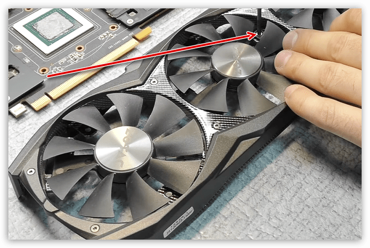 Демонтаж крепления вентилятора в системе охлаждения видеокарты