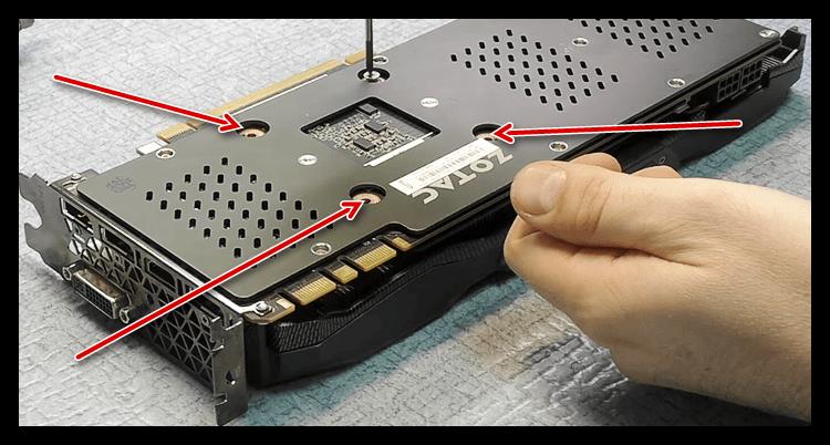Демонтаж системы охлаждения для ремонта вентилятора на видеокарте
