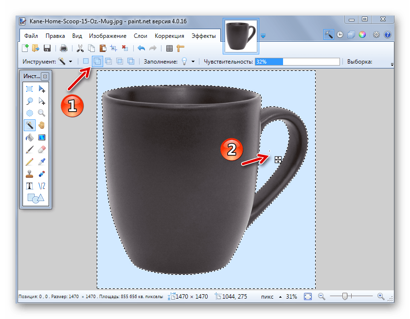 Добавление ненужного фона в область выделения в Paint.NET