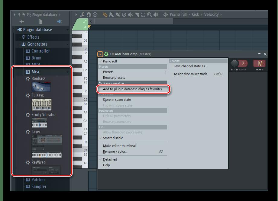 Добавление плагина в определенный раздел FL Studio