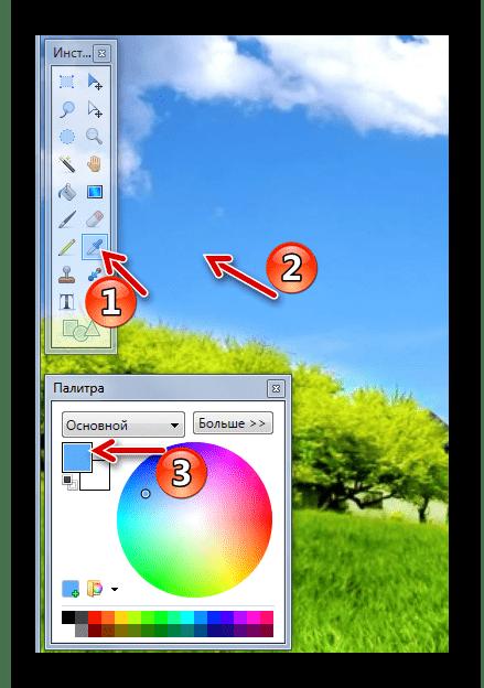 Добавление цвета в палитру с помощью пипетки в Paint.NET