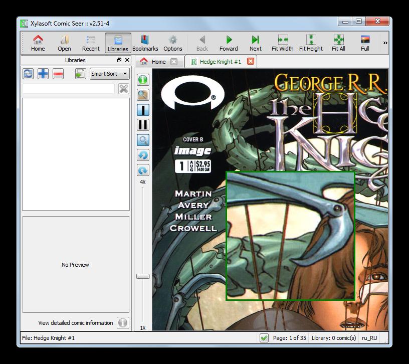 Электронный комикс в формате CBR открыт в программе Comic Seer
