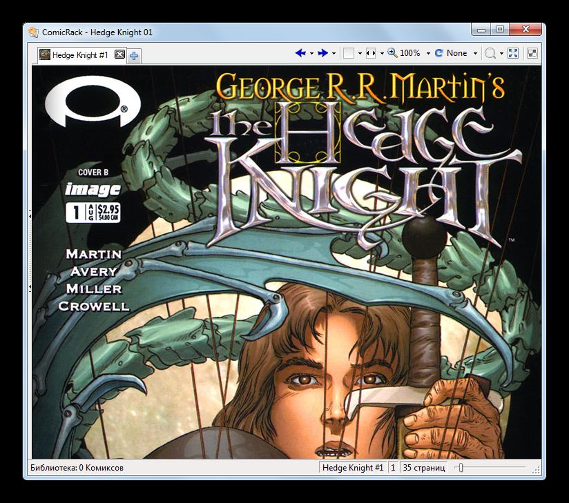 Электронный комикс в формате CBR открыт в программе ComicRack