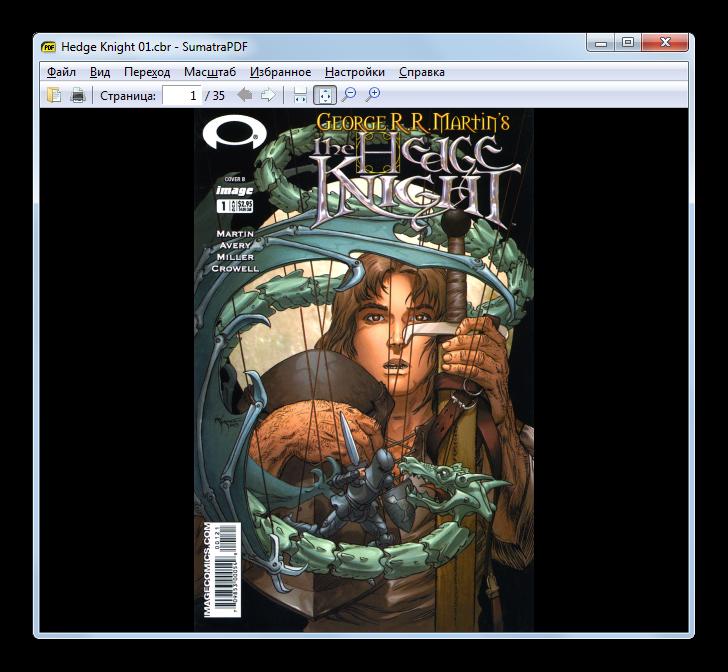 Электронный комикс в формате CBR открыт в программе Sumatra PDF