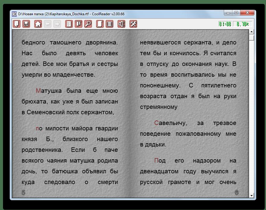 Файл RTF открыт в программе CoolReader